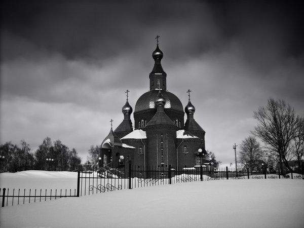 Ruská história