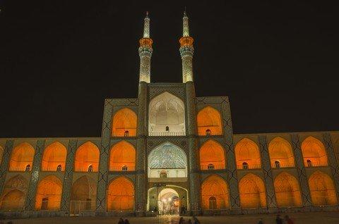 Irán_Nový rok 1395