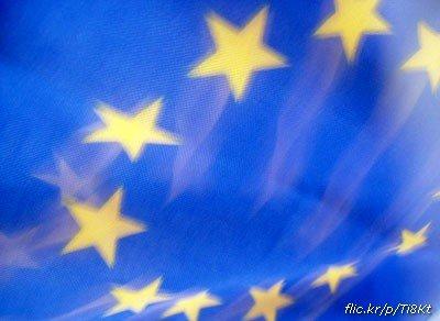 EU vlajka_LEXIKA