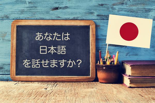 Tabuľka s japonským textom Hovorite po japonsky