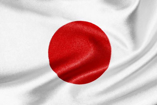 zvlnená zástava Japonska