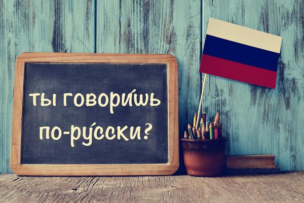 hovorite po rusky