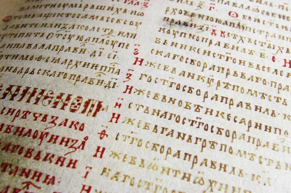 Cyrilika kniha staré slovanské písmo