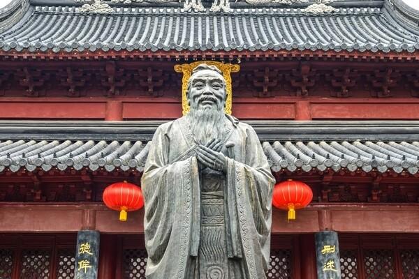 Konfucius