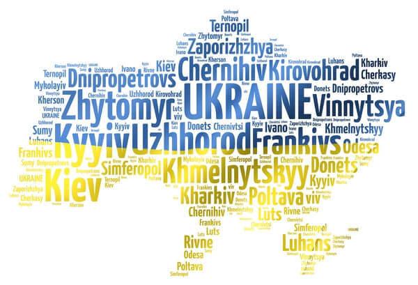 Mapa Ukrajiny z názvu miest