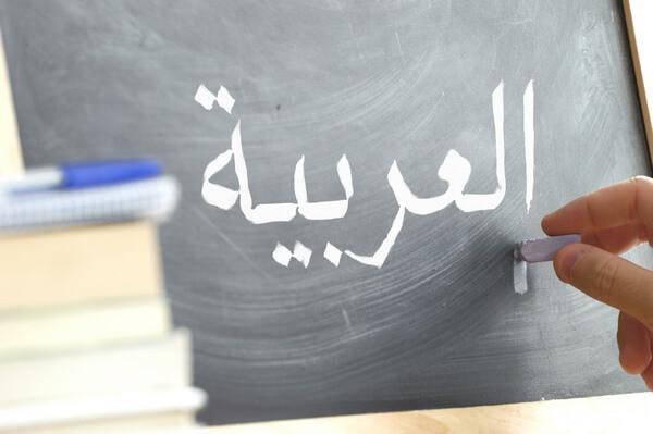 Rukou písaný arabský text