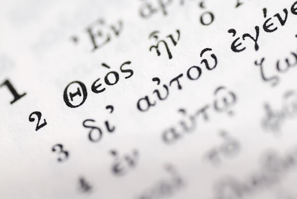 text napísaný v gréčtine